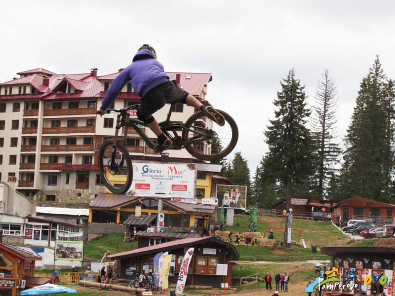 Pamporovo Bike and Ski Park